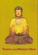 Taming The Monkey Mind - Amitabha Terre Pure